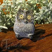 """ダークグレーベビーScreech Owl Turning Head 2"""" Tall"""