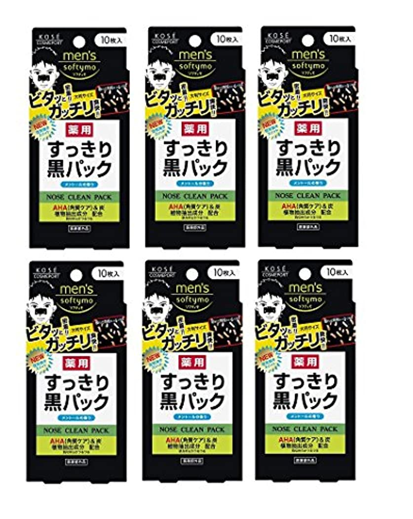 もちろん原点法王【まとめ買い】KOSE コーセー メンズ ソフティモ 薬用 黒パック 10枚入 (医薬部外品)×6個