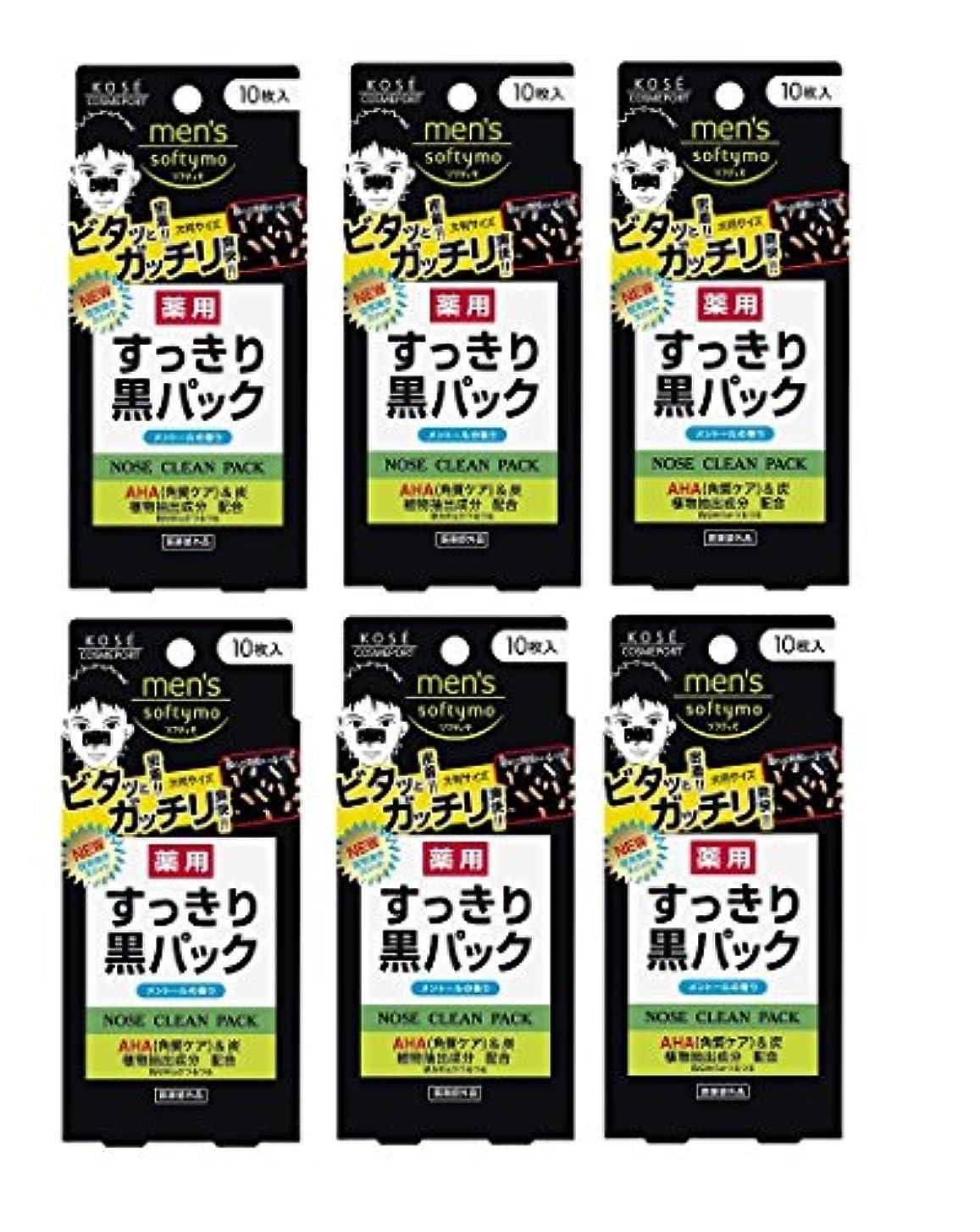 【まとめ買い】KOSE コーセー メンズ ソフティモ 薬用 黒パック 10枚入 (医薬部外品)×6個