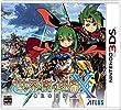世界樹の迷宮X (クロス)【先着購入特典】DLC「新たな冒険者イラストパック」 同梱 - 3DS