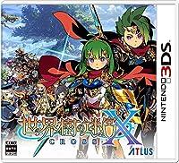 アトラス260%ゲームの売れ筋ランキング: 5 (は昨日18 でした。)プラットフォーム:Nintendo 3DS発売日: 2018/8/2新品: ¥ 6,998