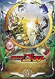 仮面ライダーゴースト VOL.11 [DVD]