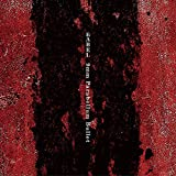 Everyone is fighting on this stage of lonely♪9mm Parabellum BulletのCDジャケット