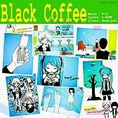 ブラックコーヒー (feat. 初音ミク)