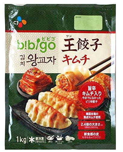 588340 CJ bibigo 冷凍 王餃子 キムチ 1kg