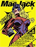 MacJack vol.6 (MYCOMムック)