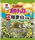 カルビー ポテトチップス ぶどう山椒味 55g ×12袋