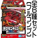 ポケモンキッズDX XY 【全4種セット(フルコンプ)】