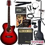 Sepia Crue セピアクルー アコースティックギター エレアコ EAW-01/RDS サクラ楽器オリジナル 初心者入門13点セット