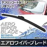AP エアロワイパーブレード テフロンコート 550mm 運転席 スズキ スイフト/スイフトスポーツ ZC32S,ZC72S,ZD72S 2010年09月~