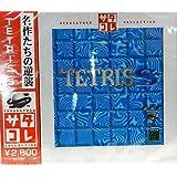 テトリス-S サタコレシリーズ
