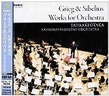 グリーグ&シベリウス:北欧音楽の新伝説