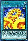 遊戯王 MVP1-JP041 《方界業》 KCウルトラレア