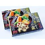 ベル食品 北海道スープカレーの素 4皿分 2箱セット
