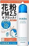 資生堂薬品 イハダアレルスクリーンN スプレータイプ イオンの透明マスク 頭・髪用 花粉・PM2.5をブロック 100g