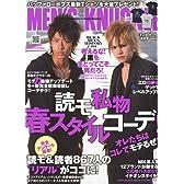MEN'S KNUCKLE ( メンズナックル ) 2010年 04月号 [雑誌]