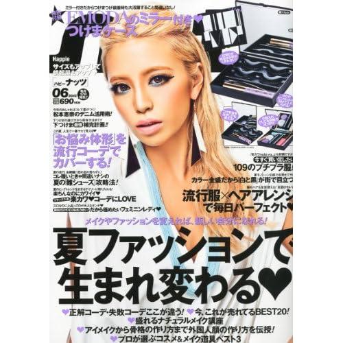Happie nuts (ハピー ナッツ) 2012年 06月号 [雑誌]