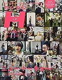 カジカジH TOKYO vol.5 (CARTOPMOOK)