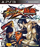 STREET FIGHTER X 鉄拳(通常版) – PS3