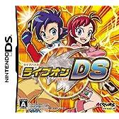 ライブオンDS (「限定オリジナルキラカード2枚」同梱)