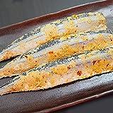 築地魚群 米米さんま ぬか漬け