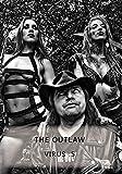 The Outlaw: Virus 5