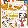 妄想おねえさんの洋食屋さん♪ 3種セット【オムライス/カリー/ナポリタン】