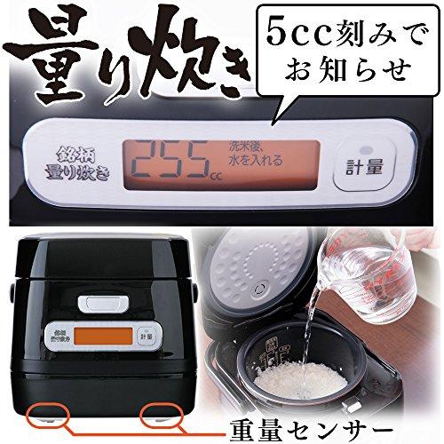 アイリスオーヤマ炊飯器IH3合銘柄量り炊き米屋の旨みRC-IA30-B
