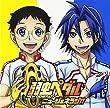 ラジオCD「弱虫ペダル ニュージェネラジオ!」Vol.1