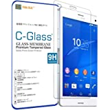 NEWLOGIC 【Sony Xperia Z3 Compact / A4 前面 】sonyエクスペリア ガラスフィルム C-Glass 0.3mm 保護ガラス (硬度 9H) 液晶保護 フィルム/SO-02G SO-04G (前面)