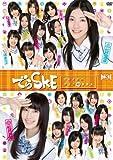 でらSKE~夜明け前の国盗り48番勝負 VOL.3[DVD]