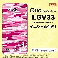 LGV33 スマホケース Qua phone PX ケース キュア フォン PX イニシャル 迷彩B ピンクD nk-lgv33-1165ini H
