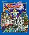 ドラゴンクエストX いにしえの竜の伝承 オンライン 公式ガイドブック 宝珠+魔塔+冒険の極意編 バージョン3.1[前期] (SE-MOOK)
