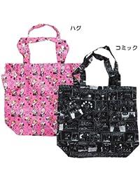 スヌーピー くるくるトートバッグ ブラック&ピンク 2色(点)組