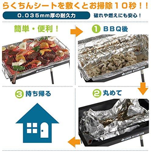 ロゴス(LOGOS) バーベキュー・キッチングッズ BBQお掃除楽ちんシート (極厚ホイル) 炭受け皿にも