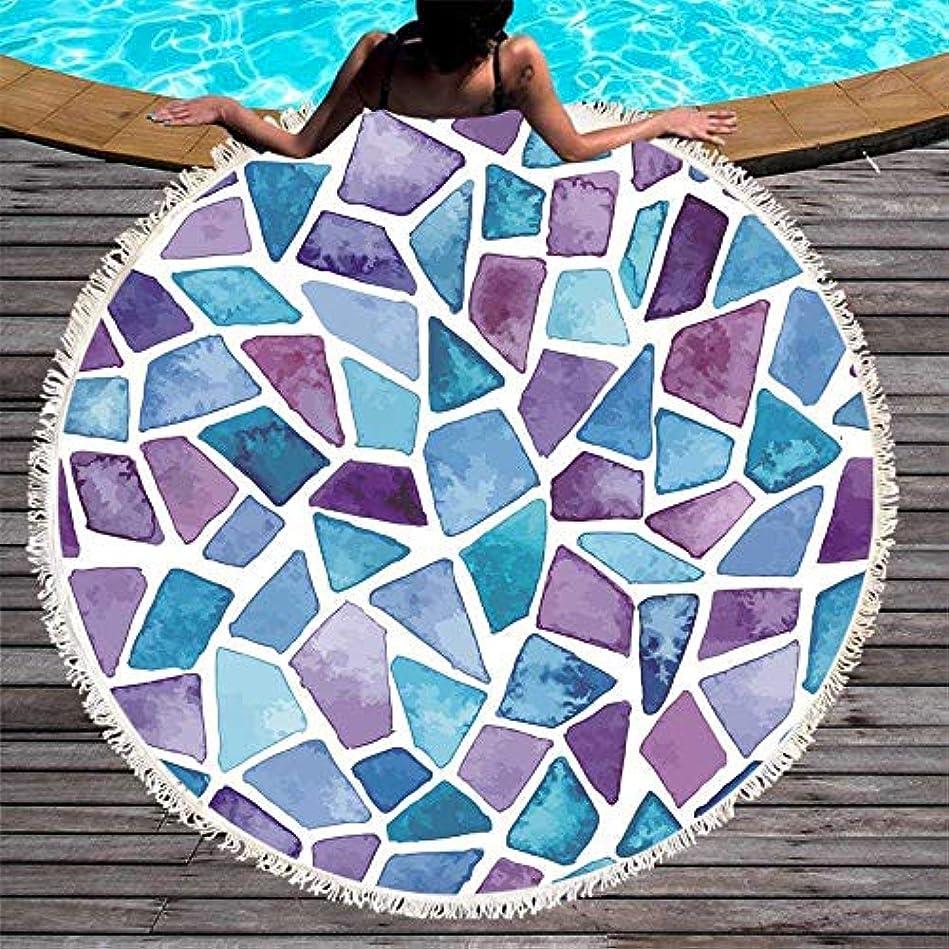 集めるびっくりした実業家万華鏡ラウンドビーチタオルプリントタッセルマイクロファイバーマット付きヨガパターン毛布150 cm (色 : 4, サイズ : 150CM)
