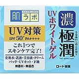 肌ラボ 極潤 UVホワイトゲル 90g