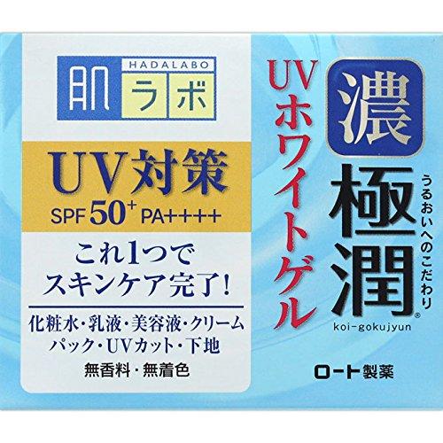 肌ラボ 極潤 UVホワイトゲル (SPF50+ PA++++) 90g