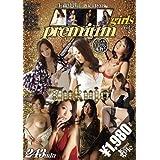 熟女大陸3P編 PREMIUM 生姦中出し 4時間 Vol 2 CREAM PIE [DVD]