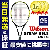 ウィルソン スチーム 99LS 2016(wrt73080u