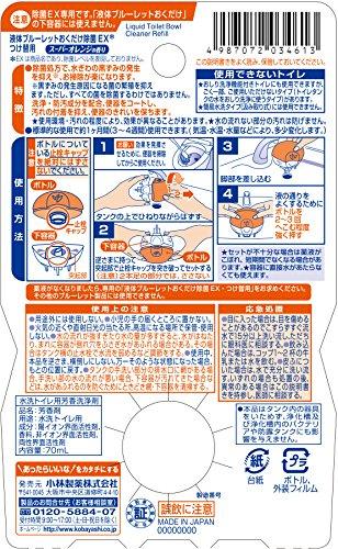 液体ブルーレットおくだけ除菌EX トイレタンク芳香洗浄剤 詰め替え用 スーパーオレンジの香り 70ml