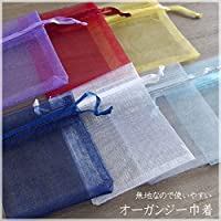 Craft Tamago 【10枚】オーガンジー 巾着 無地タイプ パープル