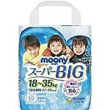 ムーニーマン パンツ スーパービッグ (18~35kg) 男の子 14枚