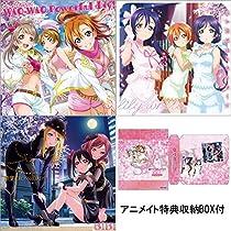 スマートフォンゲーム『ラブライブ!スクールアイドルフェスティバル』コラボシングル CD 3枚セット+アニメイト特典収納BOX付