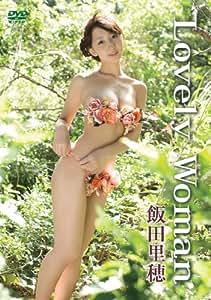 Lovely Woman [DVD]