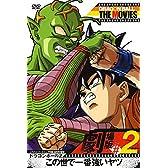 DRAGON BALL THE MOVIES #02 ドラゴンボールZ この世で一番強いヤツ [DVD]
