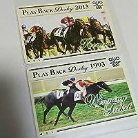 JRA【キズナ】【ウィニングチケット】日本ダービー クオカード2枚セット! PLAY BACK Derby2013.1993 競馬