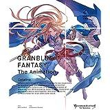 GRANBLUE FANTASY The Animation 2(完全生産限定版) [DVD]