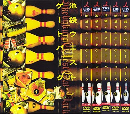 池袋 ウエストゲートパーク [レンタル落ち] 全6巻セット [マーケットプレイスDVDセット商品]