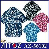 ボタンダウンアロハシャツ ハワイの夜 (男女兼用) カラー:008ネイビー サイズ:4L